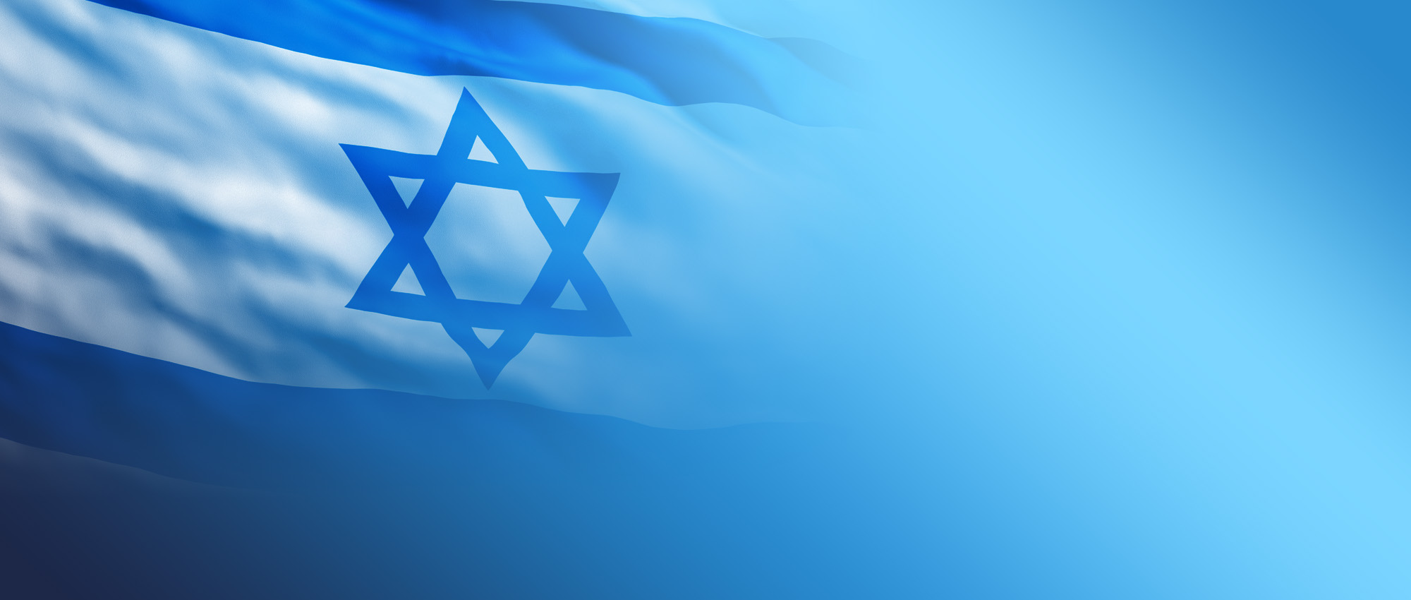 """It is important to address the difficulty people have in connecting with Israel through their Jewish culture personally, rather than tainted by a collective."""