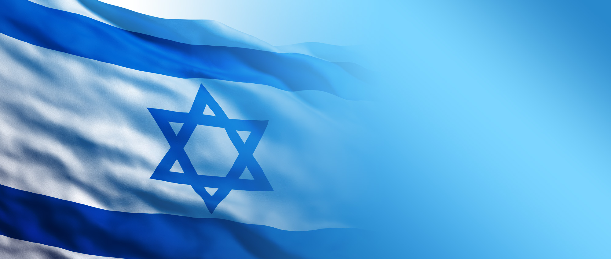 """The biggest challenge facing the Zionist movement today is its relevance in a modern world."""